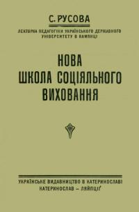 book-17525