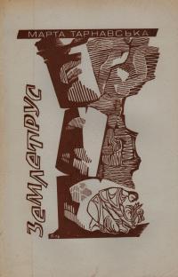 book-1753