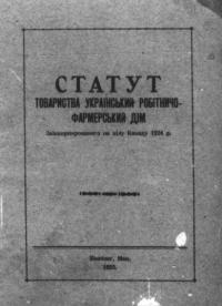 book-17531