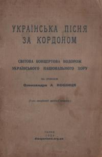 book-17534