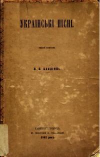 book-17537
