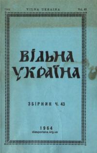 book-17540