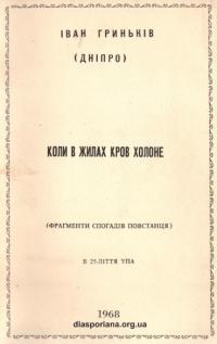 book-17542