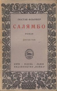 book-17555