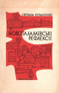book-17560