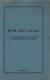 book-17562