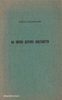 book-17564