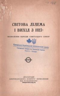 book-17567