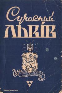 book-17568