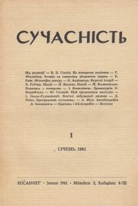 book-1758