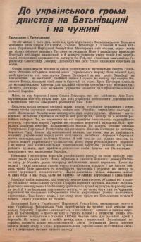 book-17584