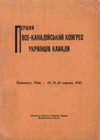 book-17588