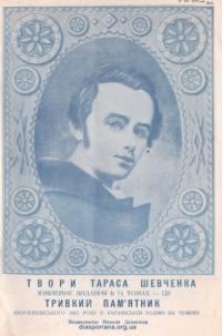 book-17589