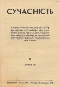 book-1759
