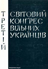 book-17590