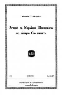 book-17592