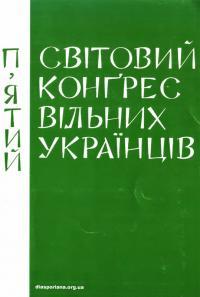 book-17595