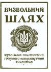 book-17604