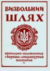 book-17605