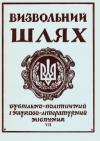book-17606