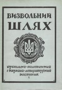 book-17609