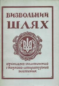 book-17610