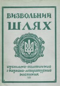 book-17611