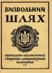 book-17612
