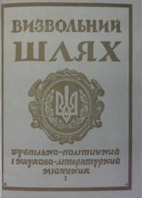 book-17614