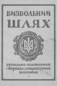 book-17615