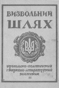 book-17616