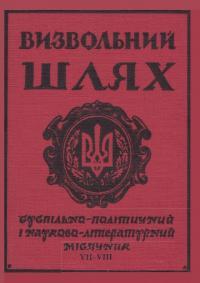book-17617