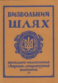 book-17625