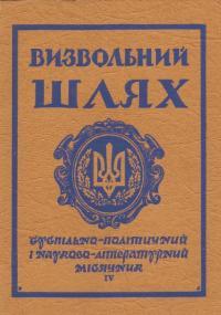 book-17626