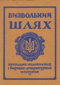 book-17628