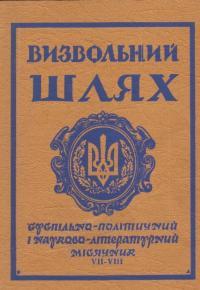book-17629