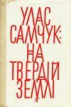book-1763