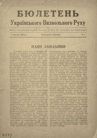 book-17638