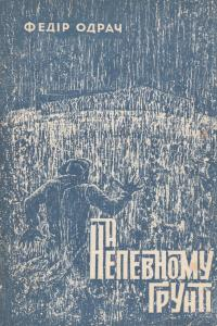 book-1764