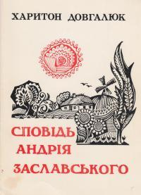 book-1765