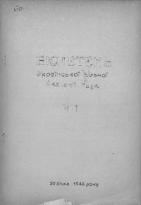 book-17650