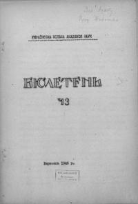 book-17652