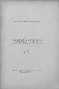 book-17653