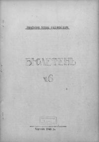 book-17655