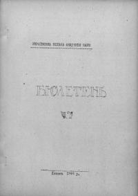 book-17656