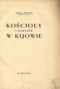 book-17670