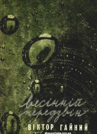book-17674
