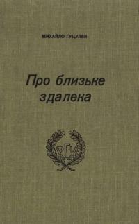 book-17675