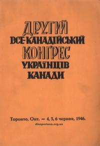 book-17676