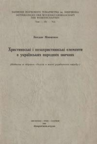 book-17683